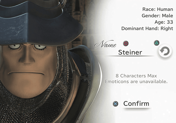 Steiner Character Naming Screen