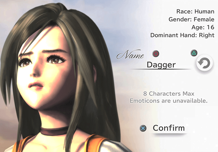 Princess Garnet / Dagger naming screen