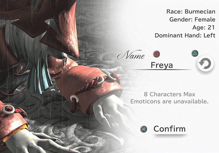 Final Fantasy IX Walkthrough: Lindblum Grand Castle - Jegged com