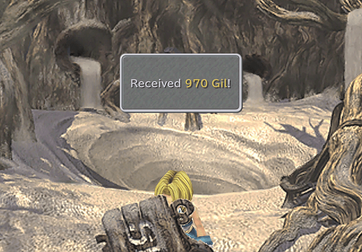 The treasure chest with 970 gil near the sandpit