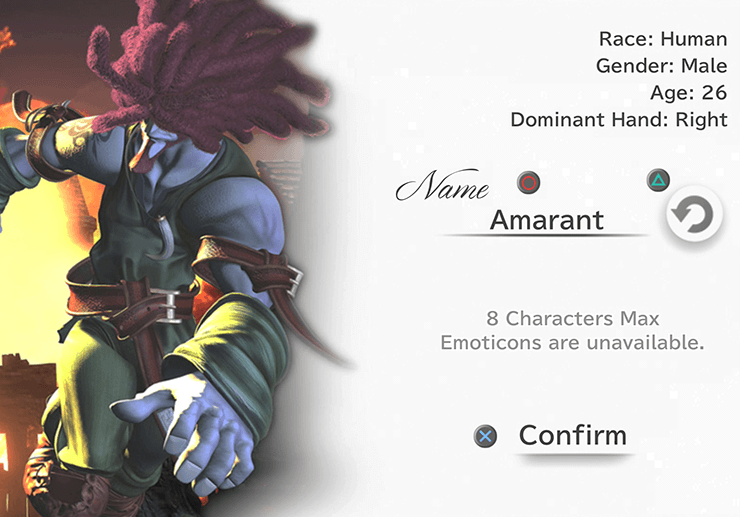 Naming Screen for Amarant