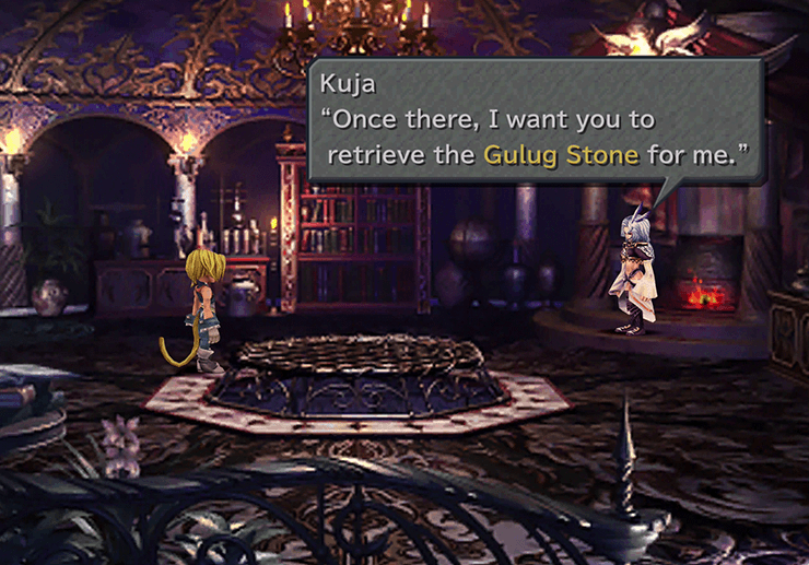 Kuja discussing Oeilvert in the Desert Palace