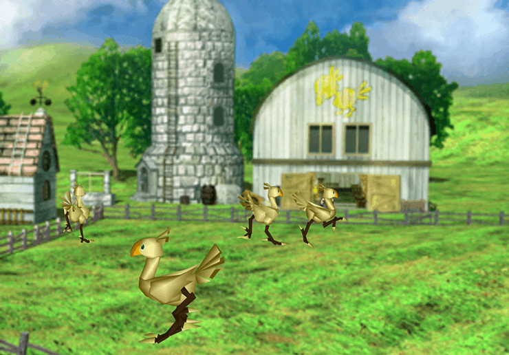 Entrance to the Chocobo Farm