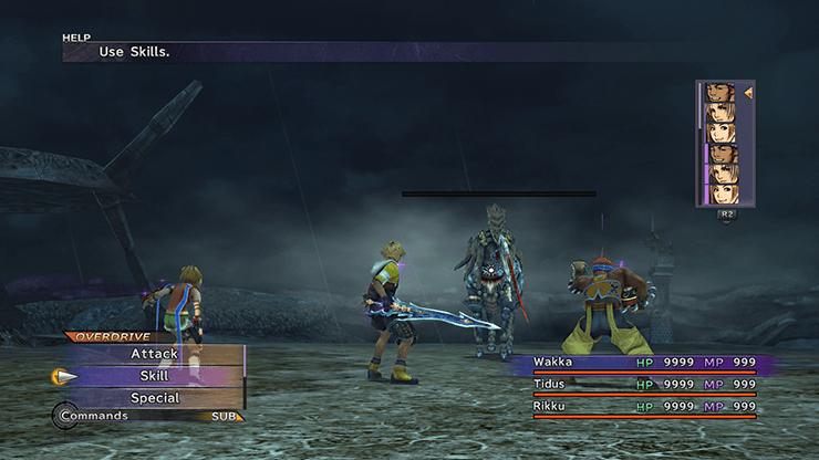 Final Fantasy X Side Quest: Dark Ixion - Jegged com