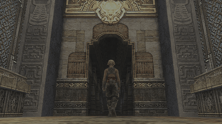 The entrance to the Secret Palace in the Lower Halls