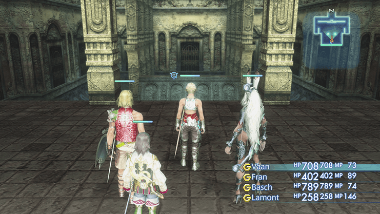 Vaan, Basch, Larsa and Fran in the entrance to the Lhusu Mines