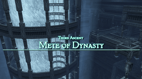 Pharos Third Ascent Title Screen