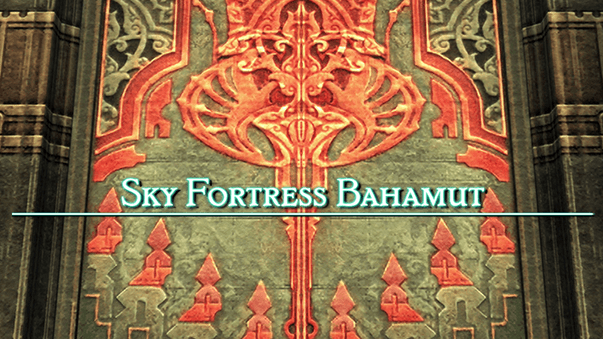 Sky Fortress Bahamut Title Screen