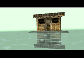 Exit out of the mirror room in the Water Temple